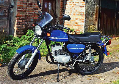 Мотоцикл Минск М 125