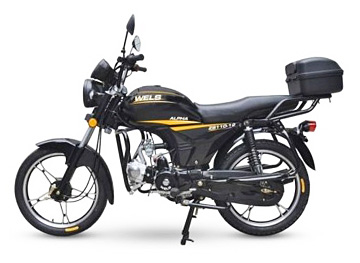 Wels Alpha 125 Lux